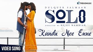 Kandu Nee Enne Video Song | Solo - World of Shekhar | Dulquer Salmaan, Bejoy Nambiar | Trend Music