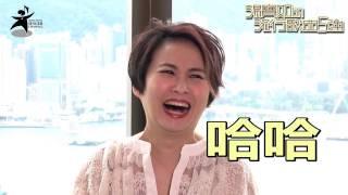 湯寶如的流行歌曲五強 – Part 1