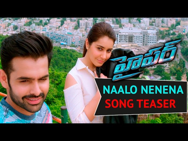 Naalo Nenena Video Song Promo | HYPER Movie Songs | Ram, Raashi Khanna