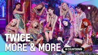 '최초 공개' 서머퀸의 귀환 '트와이스'의 'MORE & MORE' 무대