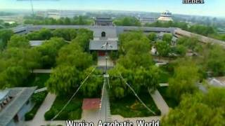 Video : China : An introduction to HeBei 河北 province