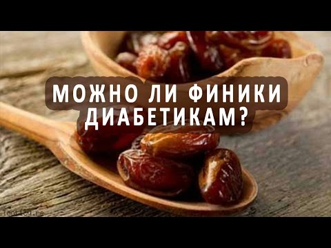 Полезен ли рис диабетикам