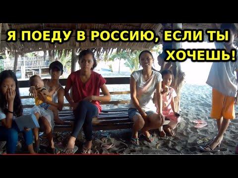 Филиппинки готовы на всё, чтобы свалить с вами куда угодно! Жизнь на берегу. Филиппины, Кабадбаран