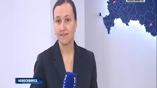 Областной семейный капитал вырос до 104 тысяч рублей в Новосибирской области