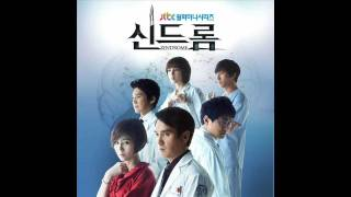 U-Kiss - Remember (Syndrome OST Part. 1)