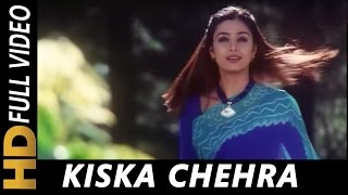 Kiska Chehra Ab Main Dekhu | Jagjit Singh, Alka Yagnik | Tarkieb 2000 | Tabu - Download this Video in MP3, M4A, WEBM, MP4, 3GP