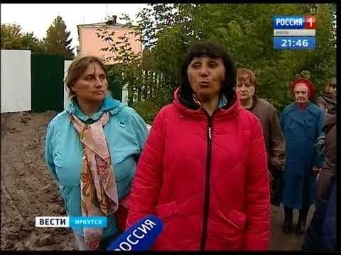 Крепкие парни разогнали митинг против точечной застройки под Иркутском, «Вести-Иркутск»