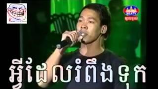SEA TV   Singing contest  funny  Troll 640x360