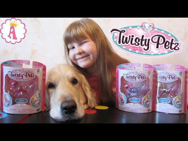 Іграшка Twisty Petz Серії Модне Перетворення - Блискуче Цуценя