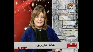 الاعلامية هالة فاروق ولقاء مع أ.د.حسين ابراهيم الصباغ .. علماء من بلدى 2-1-2018