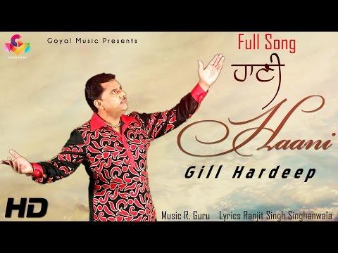 Haani  Gill Hardeep