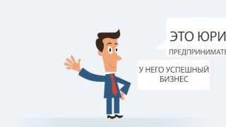 Бухгалтерское обслуживание АК Баланс