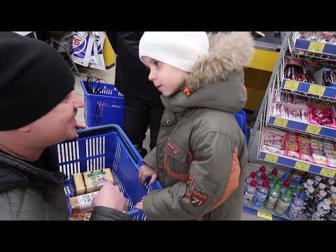 социализация в магазине