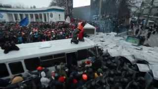 Противостояние на улице Грушевского (Начало) 27.01.14