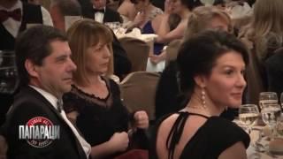 Папараци: Поп- Фолк награди
