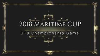 2018 Maritime Cup,  U18 New Brunswick VS U18 Nova Scotia, Championship Game