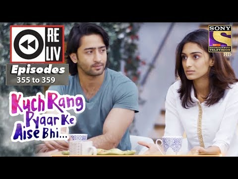 Weekly Reliv | Kuch Rang Pyar Ke Aise Bhi | 10th July to 14th July 2017 | Episode 355 to 359