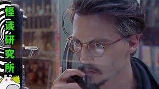 深度解說《第九道門》:德普最被低估的神秘學大片,現在終於看懂了|哇薩比抓馬Wasabi Drama