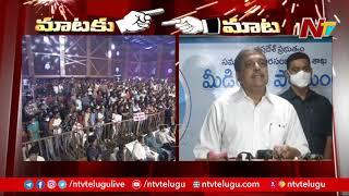 War of Words Between Sajjala Ramakrishna Reddy and Pawan Kalyan