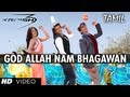 God Allah Nam Bhagawan Video Song - Krrish 3 Tamil - Hrithik Roshan, Priyanka Chopra