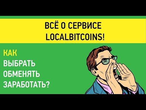Как заработать биткоин на автопилоте