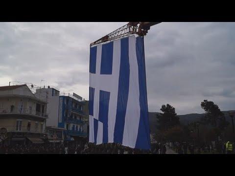 Έπαρση σημαίας 350 τετραγωνικών μέτρων στην Ηγουμενίτσα