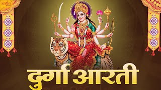 Om Jai Ambe Gauri Aarti with lyrics | Ambe Maa   - YouTube