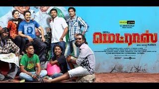 Sengan Sethurukkan | Madras (Original Score) | Santhosh Narayanan