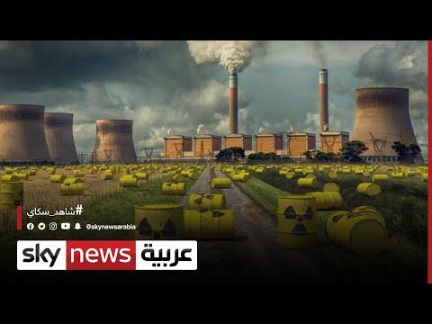 العرب اليوم - إيران تبلغ القوى العالمية عزمها استئناف المحادثات النووية في موعد قريب