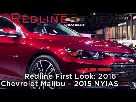 2016 Chevrolet Malibu – Redline: First Look – 2015 New York Auto Show