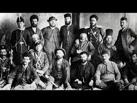 Захари Стоянов - Записки по българските въстания. 1870–1876. Разказ на очевидец