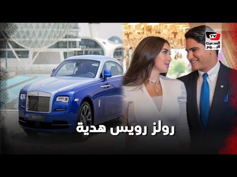 حقيقة إعفاء سيارة ياسمين صبري الرولز رويس من الجمارك