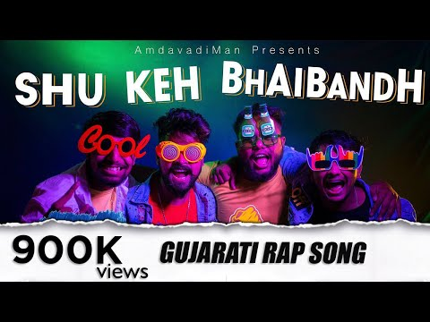 SHU KEH BHAIBANDH (Official Music Video) | Gujarati Rap Song | Friendship Day Special | Amdavadi Man