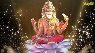 Brahma Mantra | Om Kham Brahma | Most Powerful Mantra for Inner Peace | Meditation Mantras
