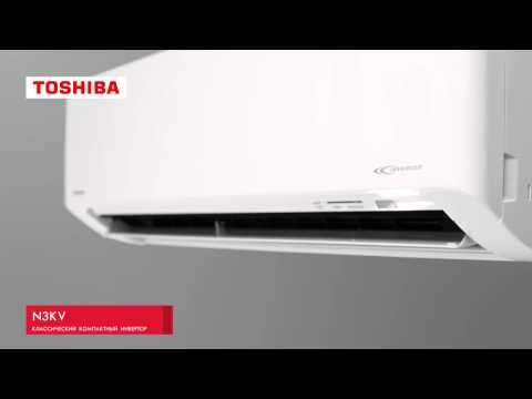 Кондиционер Toshiba RAS-22N3KV-E/RAS-22N3AV-E (N3KV) Video #1
