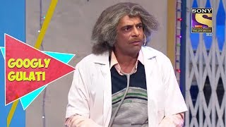 Dr. Gulati's Fight With Chandu | Googly Gulati | The Kapil Sharma Show
