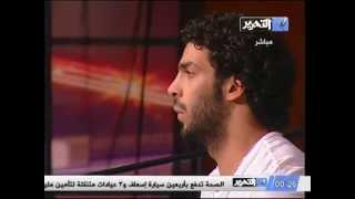 رامى عصام لحرارة ومصابى الثورة - لا تنسوهم تحميل MP3