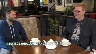 Спорт-на-Дону от 25 мая 2021