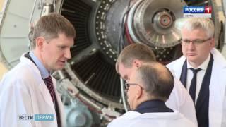 «Пермские моторы» готовы к созданию нового двигателя ПД-35