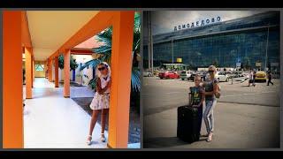 """Влог. Тунис в августе 2018. Впечатления об отеле """"Caribbean World Borj Cedria""""."""