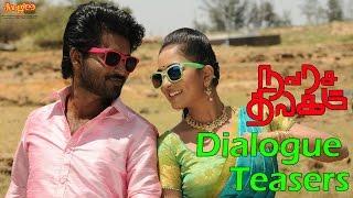 Navarasa Thilagam - Dialouges Teaser