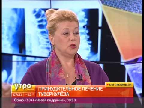 Принудительное лечение туберкулеза. Утро с Губернией. Gubernia TV