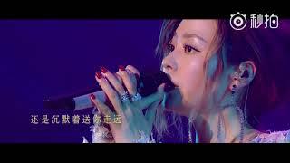 [MV] Cho dù - Trương Lương Dĩnh | Nhạc phim điện ảnh Tước Tích 2 @ Vương Tuấn Khải