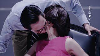 [Alexandros] - Dracula La (MV)