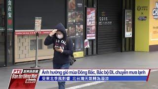 Đài PTS – bản tin tiếng Việt ngày 9 tháng 11 năm 2020