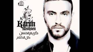 تحميل اغاني Karim Mohsen Ft Dj-Mikana - Ehsasi (Remix) MP3