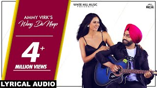 WANG DA NAAP (Lyrical) Ammy Virk ft Sonam Bajwa | Muklawa | 24 May | New Punjabi Song 2019 |