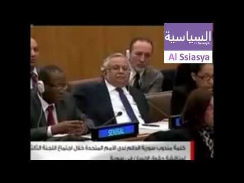 بشار الجعفري يرد على مندوب السعودية والقاعة تضحك