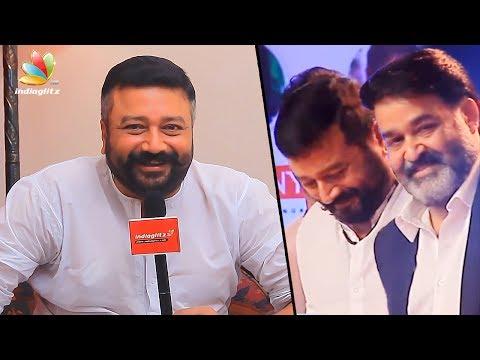 മോഹൻലാലിനെ കളിയാക്കിയതിനെ കുറിച്ച് ജയറാം | Jayaram Interview on Mohanlal | Achayans
