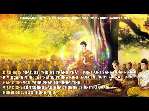 Phẩm 23. Thọ Ký Thành Phật - Kinh Ánh Sáng Hoàng Kim